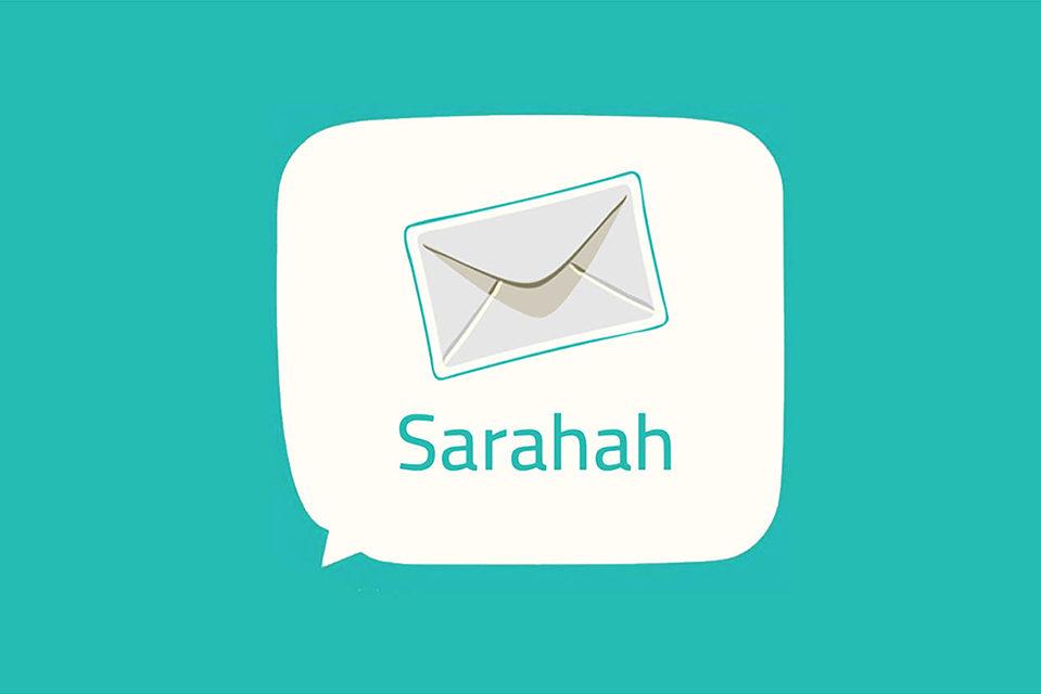 Oprezno s aplikacijom Sarahah: anonimnost može povećati okrutnost
