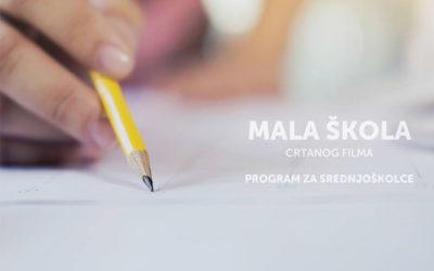 Zagreb film pokreće Malu školu crtanog filma i za srednjoškolce