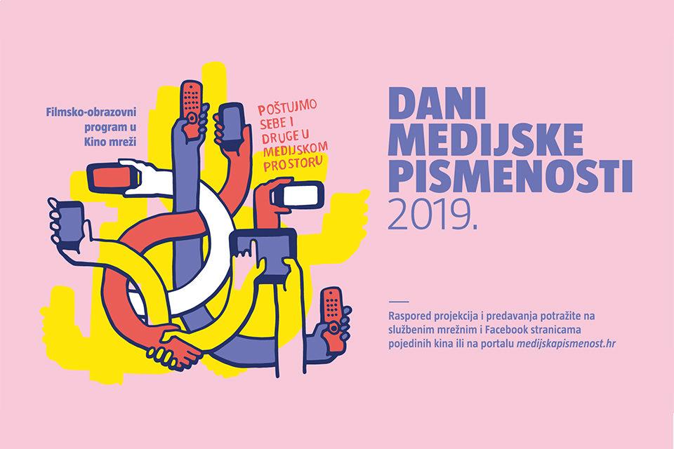 Filmsko-obrazovni program u neovisnim kinima diljem Hrvatske