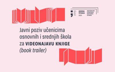 Videonatječaj za osnovnoškolce i srednjoškolce u Godini čitanja